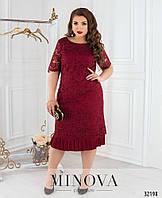 1049b8a31d2 Женское платье с кружевом выбивка батал в цветах Элли