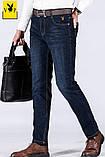 PLAYBOY джинси чоловічі плейбой, фото 3