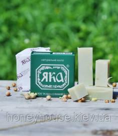 Натуральное твердое мыло Алоэ и пчелиный воск, ТМ ЯКА