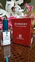 Givenchy pour Homme (живанши пур хом) мужской парфюм тестер 50 ml Diamond ОАЭ (реплика)