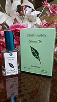 Женский парфюм Green Tea Elizabeth Arden (грин ти - зеленый чай) тестер Diamond 50 ml ОАЭ (реплика)