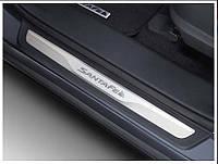 Накладки на пороги Hyundai Santa Fe IX45 2013- (наружные)