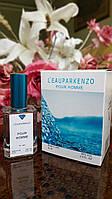 Мужской парфюм L'Eau par Kenzo pour Homme (ле пар кензо пур хом) тестер 50ml Diamond (реплика)