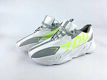 Кроссовки мужские Adidas Yeezy Boost 700 (серые) Top replic, фото 3