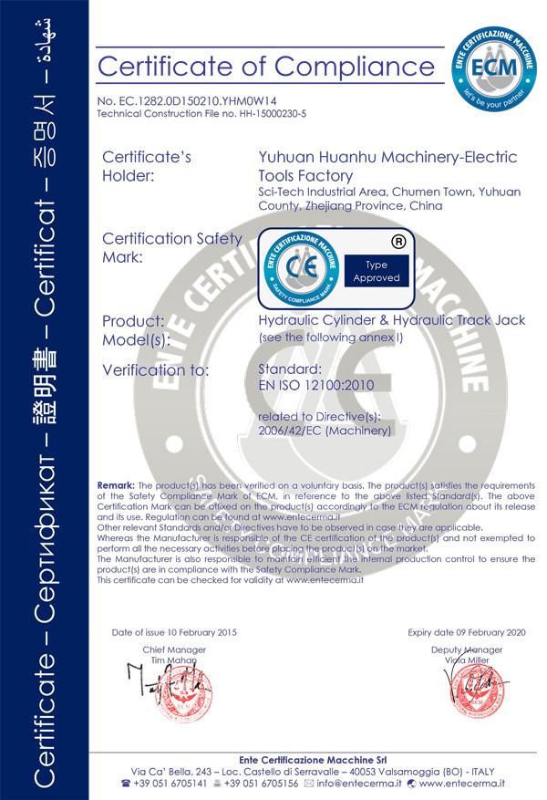 Европейский стандарт EN ISO 12100:2010 (DIN EN ISO 12100)-безопасность машин.