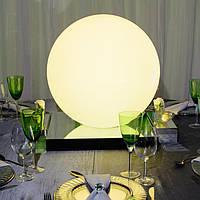 Беспроводной светодиодный светильник BALL25W
