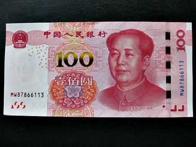Банкноти Купюри Китайські 100 юанів 2005, 2015 р. Чеські 100 крон 1997 р.