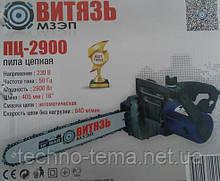 Пила цепная электрическая боковая 2900 Вт Витязь ПЦ-2900