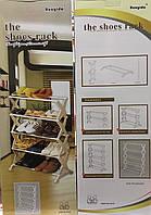Потсдставка,органайзер для обуви на 15 пар Amazing Shoe Rack ART-2615 (24 шт), фото 1