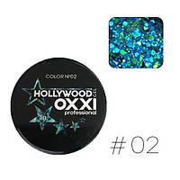 Глиттерный гель OXXI Hollywood №02, 5 г