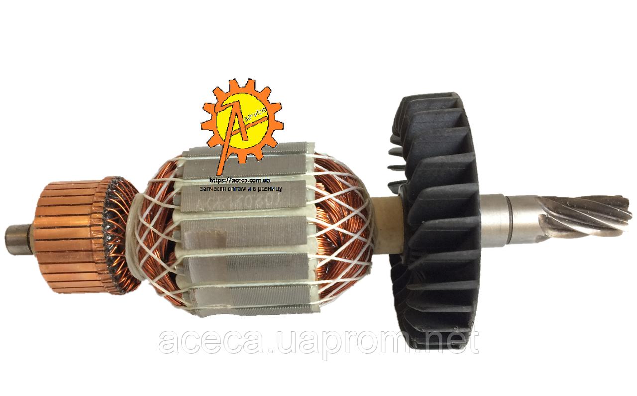 Якорь (ротор) отбойного молотока MAKITA HM 1202C, MAKITA HM 1242C  ( 192*54/ 7 зубов  )