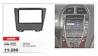 Рамка перехідна Carav 11-208 Lexus ES 350 2DIN