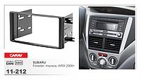 Рамка переходная Carav 11-212 Subaru Impreza/Forester (08->) 2DIN