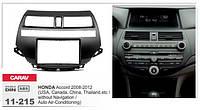Рамка переходная Carav 11-215 Honda Accord 08-12 2DIN w/air-conditioning, without navigation