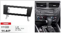 Рамка переходная Carav 11-447 Audi A4/Q5 2DIN