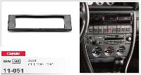 Рамка перехідна Carav 11-051 Audi (100) 96-94 1DIN