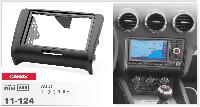 Рамка перехідна Carav 11-124 Audi TT 2DIN