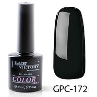 Цветной гель-лак Lady Victory GPC-172, 7.3 мл
