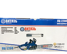 Пила цепная электрическая боковая 2200 Вт Витязь ПЦ-2200