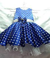 Нарядное платье в горошек Ретро для девочки на 4-6 лет