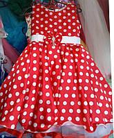 Нарядное платье в горох Ретро для девочки на 7-9 лет