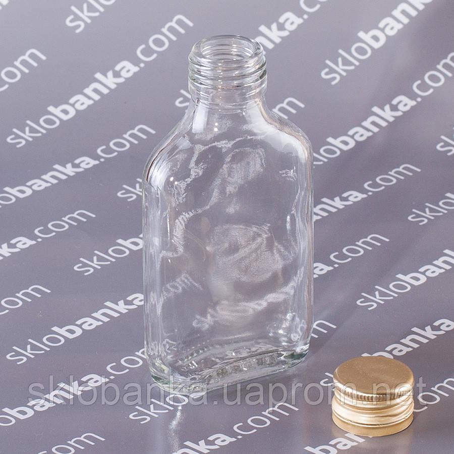 Бутылка 0,1 литра водочная фляга 45 шт