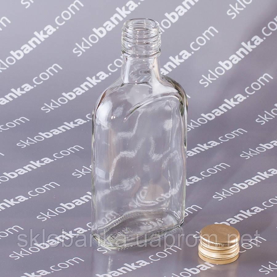 Бутылка 0,2 литра водочная фляга 36 шт.