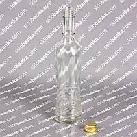 Бутылка 0,5 л. водочная №2