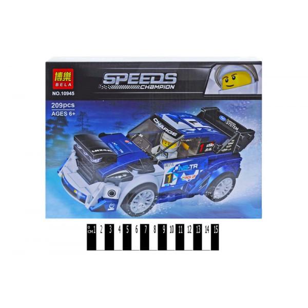 Конструктор Bela 10945, 209дет, speeds champion