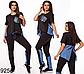 Женский спортивный костюм штаны с футболкой (хаки) 829257, фото 2