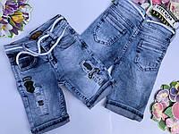 Джинсовые шорты для мальчиков от 8 до 12 лет.