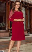 Нарядное платье женское демисезонное креп-дайвинг 48-54 размеров