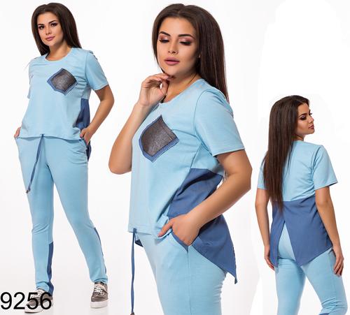 Модный женский спортивный костюм двойка (голубой) 829256