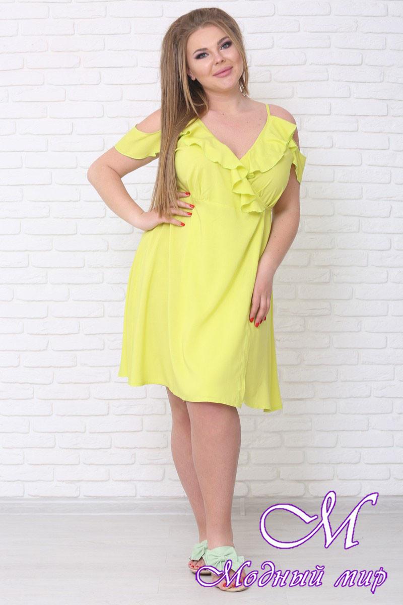 Женское летнее платье до колена батал (р. 42-90) арт. Моана короткое