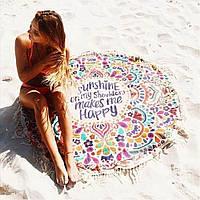 Круглое пляжное махровое полотенце 150 см Солнечный луч, фото 1