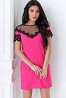 Модное женское платье сетка! Цвет: фуксия