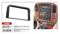 Рамка перехідна Carav 11-078 Lexus LX470 98-202/ Toyota LC100 98-03 2DIN