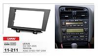 Рамка перехідна Carav 11-211 Lexus GS (97-05) Toyota Aristo (S 160) (97-04) 2DIN