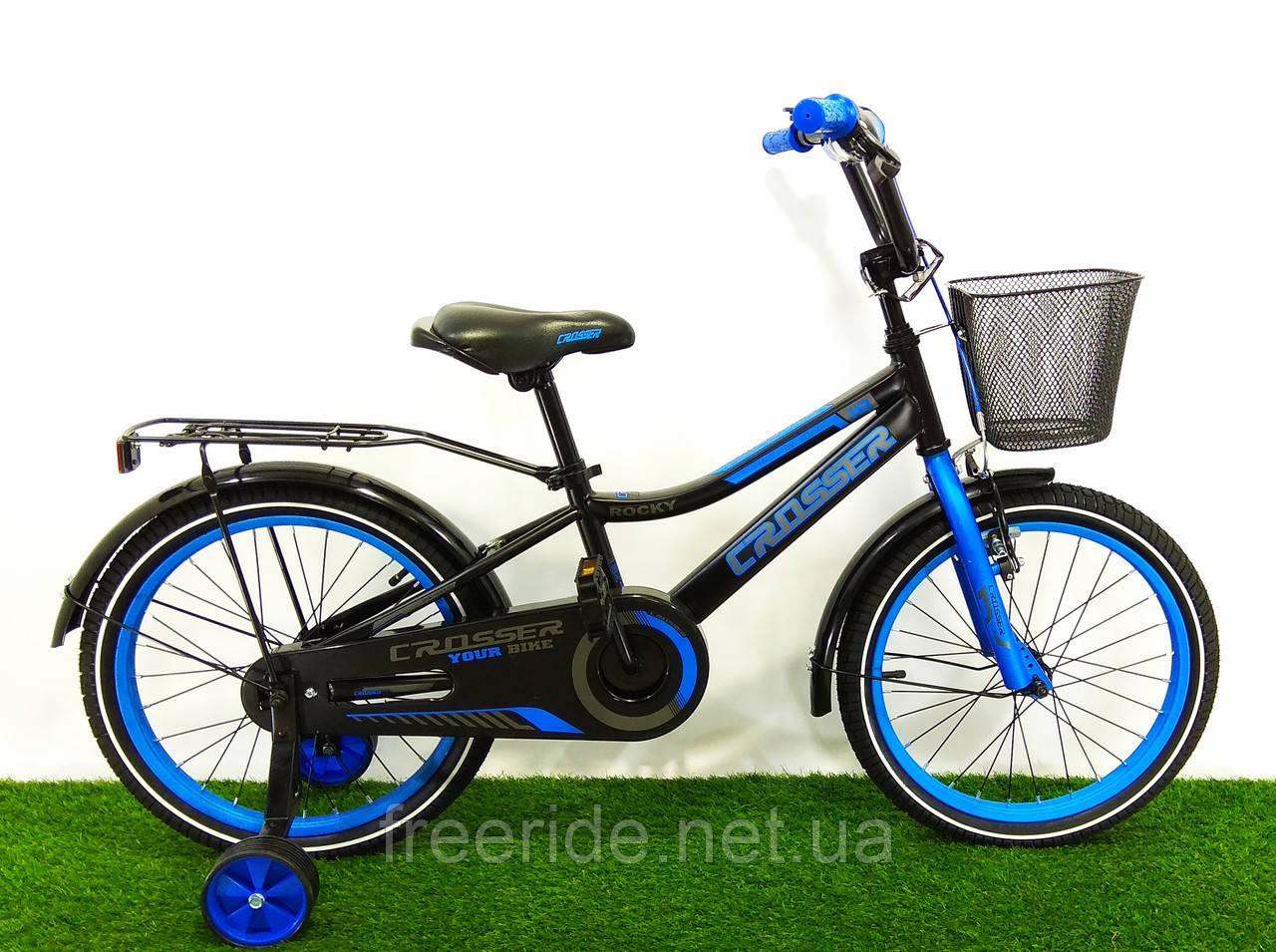Детский Велосипед Crosser Rocky 20