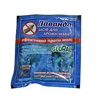 Средство против моли Лаванда Global 10 таблеток