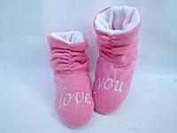 Тапочки ботинки love you