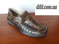 Туфли мужские летние ( код 9831  ), фото 1