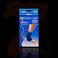 Бандаж фиксатор голеностопа Saibike Ankle Support SBK, 2шт
