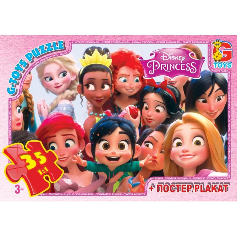 """Пазли ТМ """"G-Toys"""" із серії """"Принцеси Дісней"""", 35 елементів PD70"""