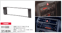Рамка переходная Carav 11-034 Audi A3/A6/Seat Toledo/Leon 1DIN