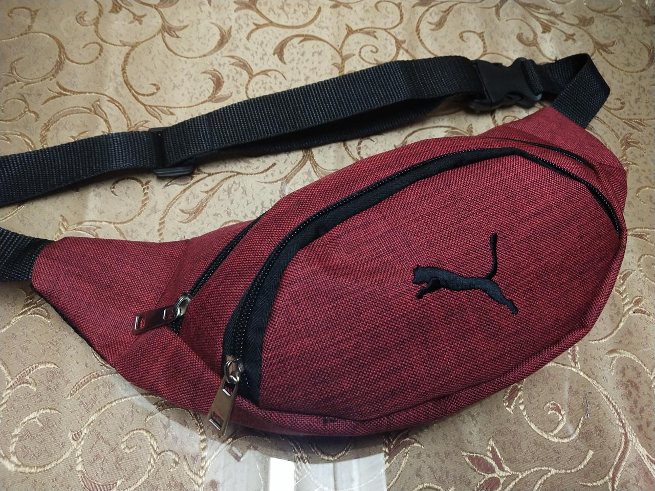 Сумка на пояс puma ткань мессенджер pvc спортивные барсетки сумка бананка только опт