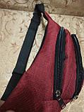 Сумка на пояс puma ткань мессенджер pvc спортивные барсетки сумка бананка только опт, фото 3