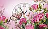 """Часы настенные стеклянные """"Розы и бабочки"""""""