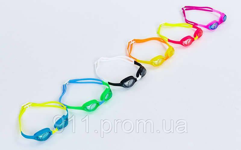 Очки для плавания детские SEALS G-1300