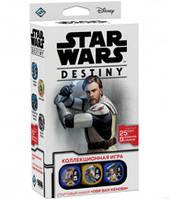 Звёздные войны Судьба. Стартовый набор Оби-Ван Кеноби (Star Wars Destiny Obi-Wan Kenobi Starter Set) настольная игра